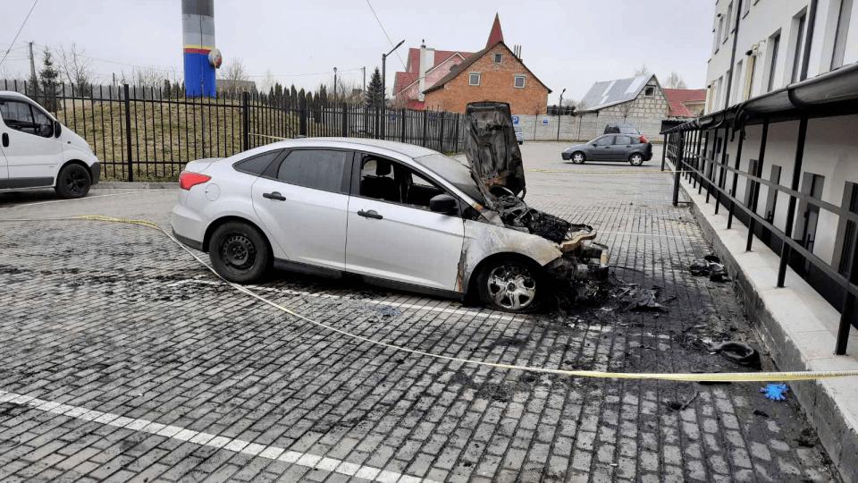 Підпал автівки волинської медійниці: з'явилося відео