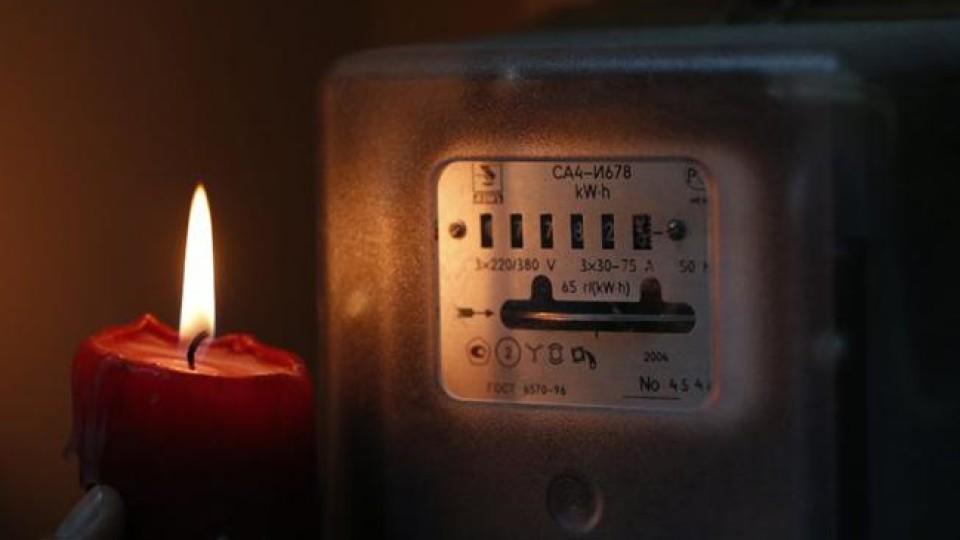 Графік відключення світла у Луцьку на 11 квітня