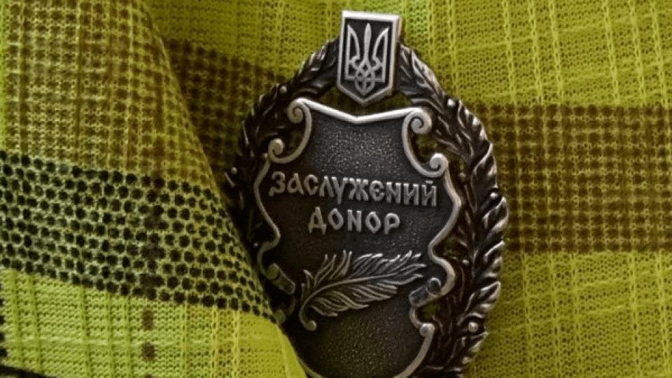 Трьом волинянам Зеленський присвоїв звання заслужених донорів