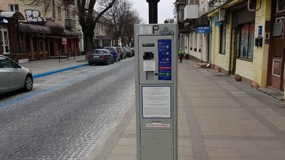 У центрі Луцька скоро запрацює платна парковка
