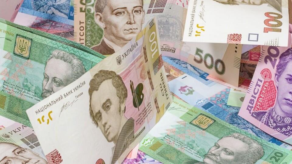 В Україні для переказів від 5 тисяч гривень відтепер потрібен паспорт