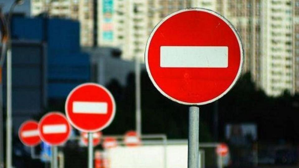 У Луцьку 14 квітня  перекриють рух на кількох вулицях