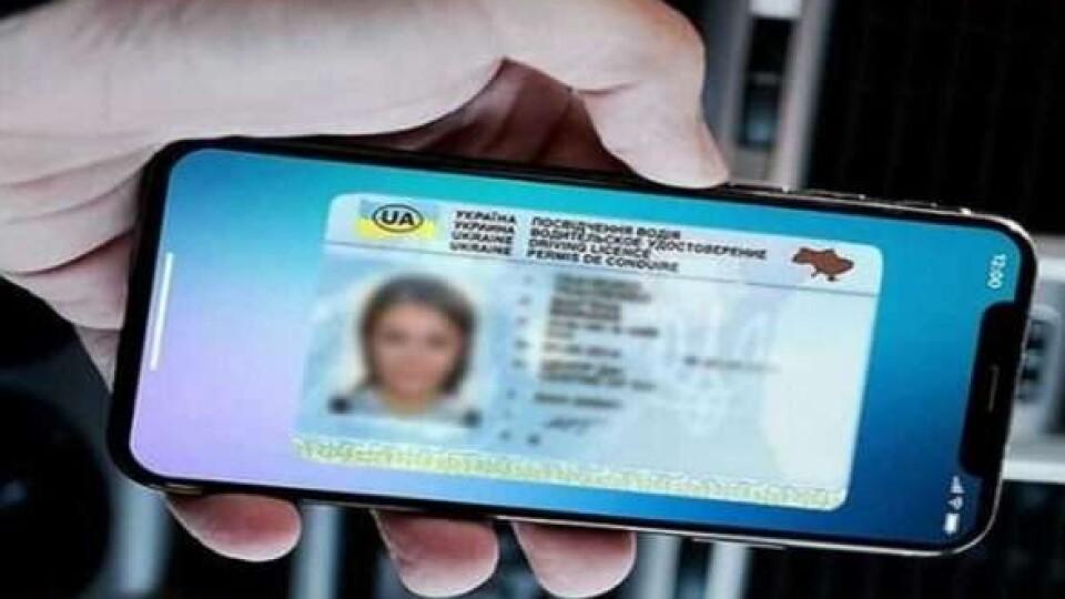 Паспорт буде в смартфоні. Коли запрацює? Де можна використовувати?