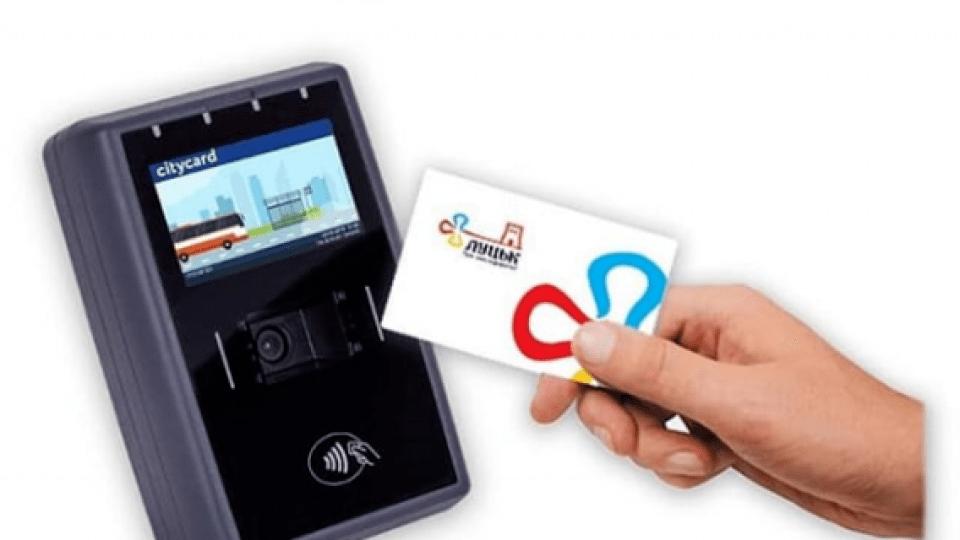Коли можна буде купити електронний квиток для проїзду у Луцьку?