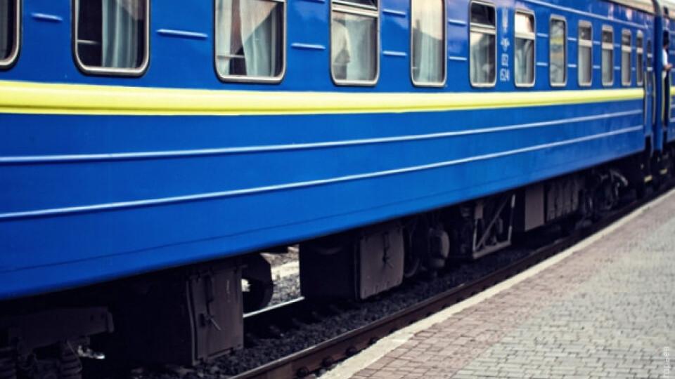 Призначили новий літній потяг «Ковель – Миколаїв»