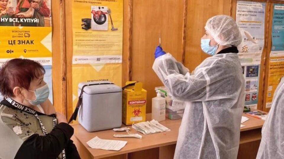 На Волині у відділеннях «Укрпошти» почали вакцинувати проти коронавірусу