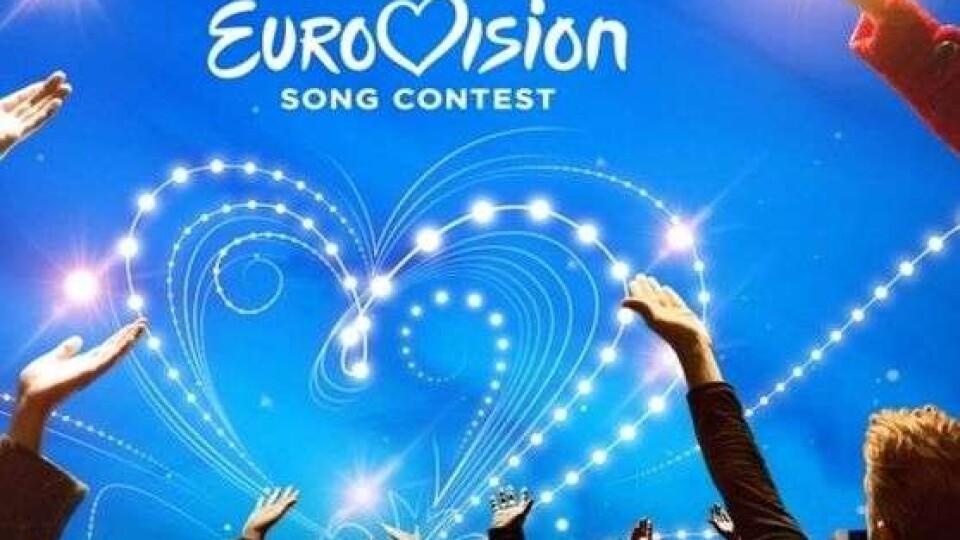 Повідомили, де проведуть Євробачення-2021