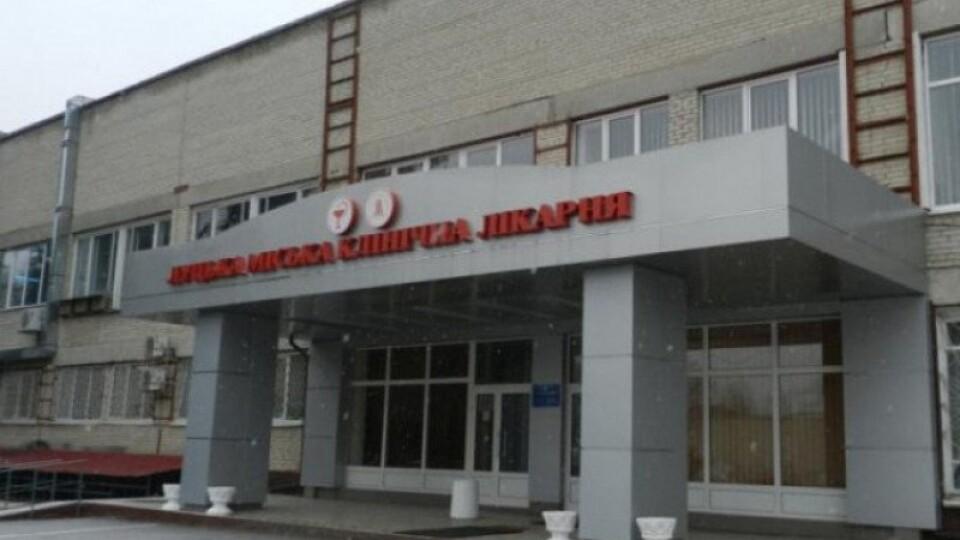 Яка ситуація з коронавірусом у Луцькій міській лікарні