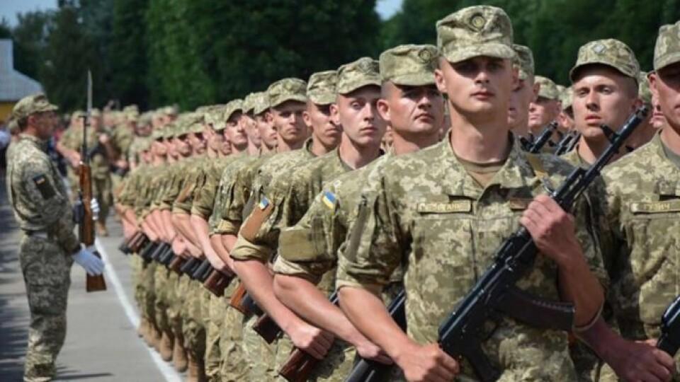 Рекрут і майстер-сержант. В українській армії з'явилися нові звання
