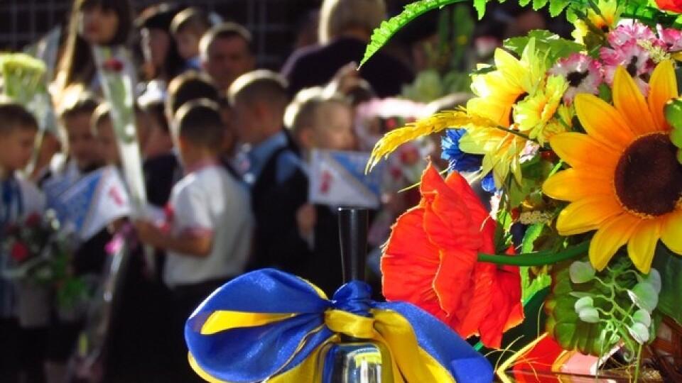 У луцьких школах свято першого дзвоника проведуть 2 вересня