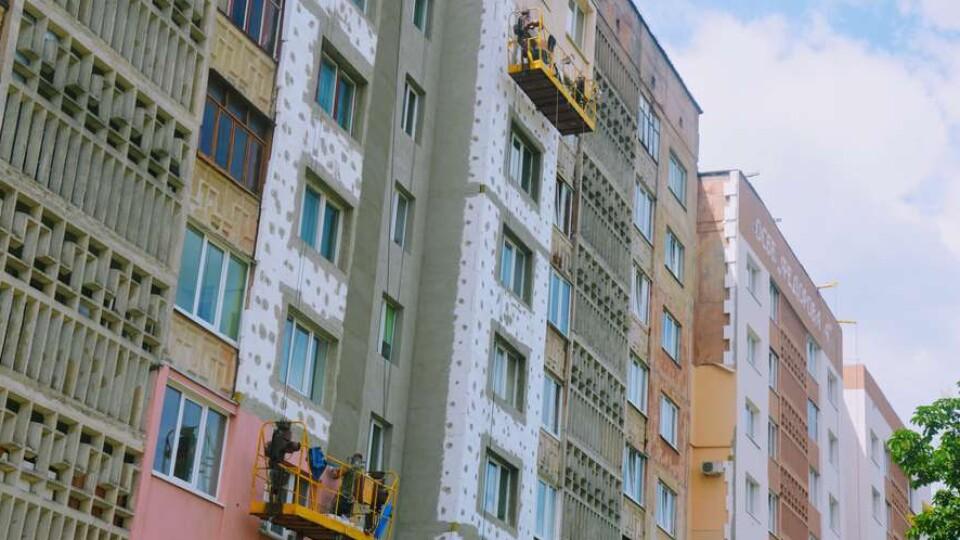 У Луцьку – нові правила для погашення з бюджету кредитів ОСББ. Що пропонують? Які недоліки?