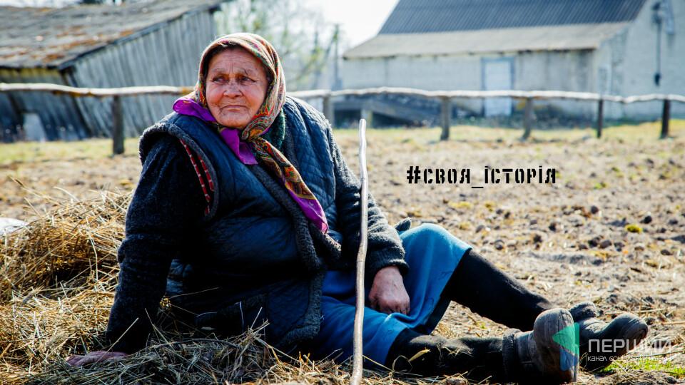 Харитиня і листівки. Як «голобськії поляки» після 43-го листи в Україну писали. СВОЯ ІСТОРІЯ