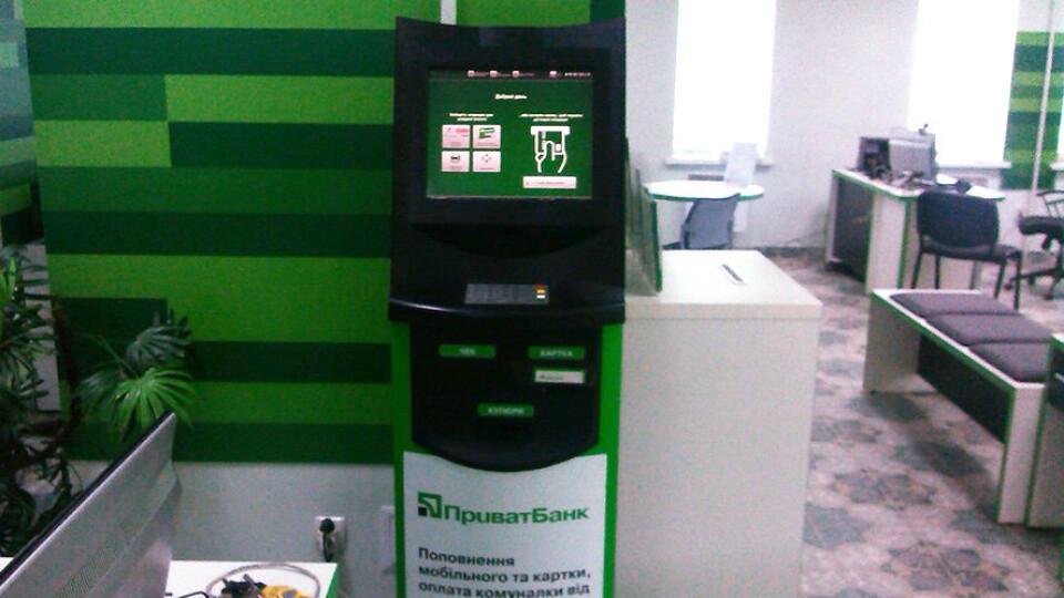 За громадські проєкти лучани можуть проголосувати через термінали самообслуговування ПриватБанку