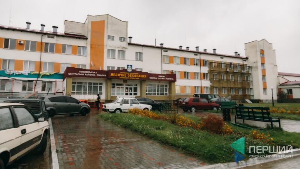 Як  вдалося добудувати Любомльську лікарню. Хроніки довгобуду під кордоном