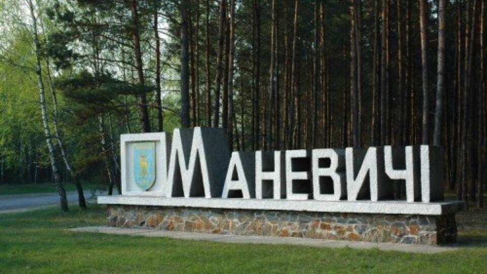 «Райцентром мають бути Маневичі, а не Камінь-Каширський». Зареєстрували петицію і зібрали підписи