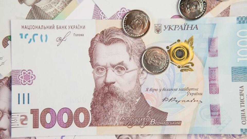 Із 25 жовтня  вводять в обіг банкноту 1000 гривень