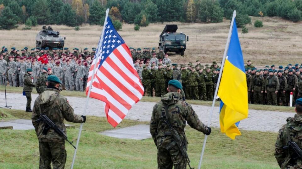 США збільшить військову допомогу Україні до 300 мільйонів доларів
