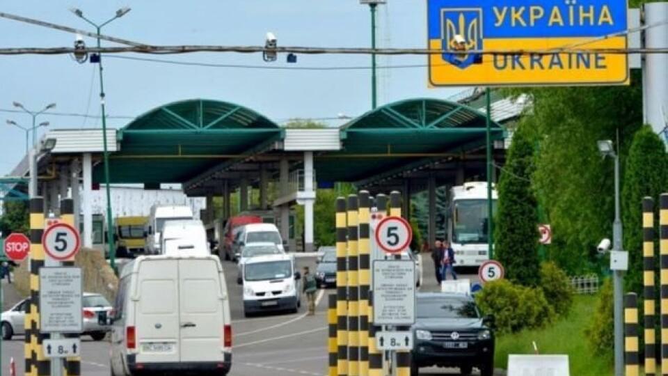 У Волинській області на кордоні з Польщею хочуть відкрити новий пункт пропуску