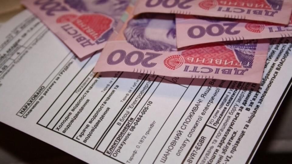 Українцям можуть компенсувати втрати за «комуналку» за січень субсидіями, – Разумков