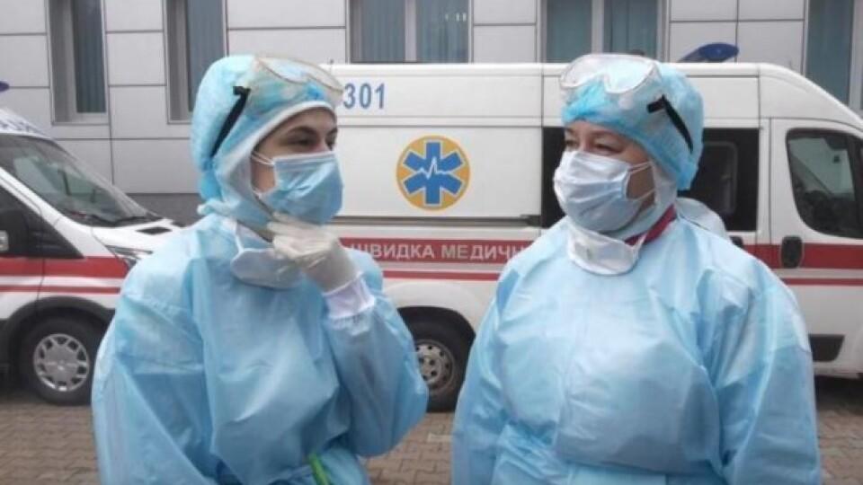 У яких медзакладах Луцька медики заявили про зараження COVID-19