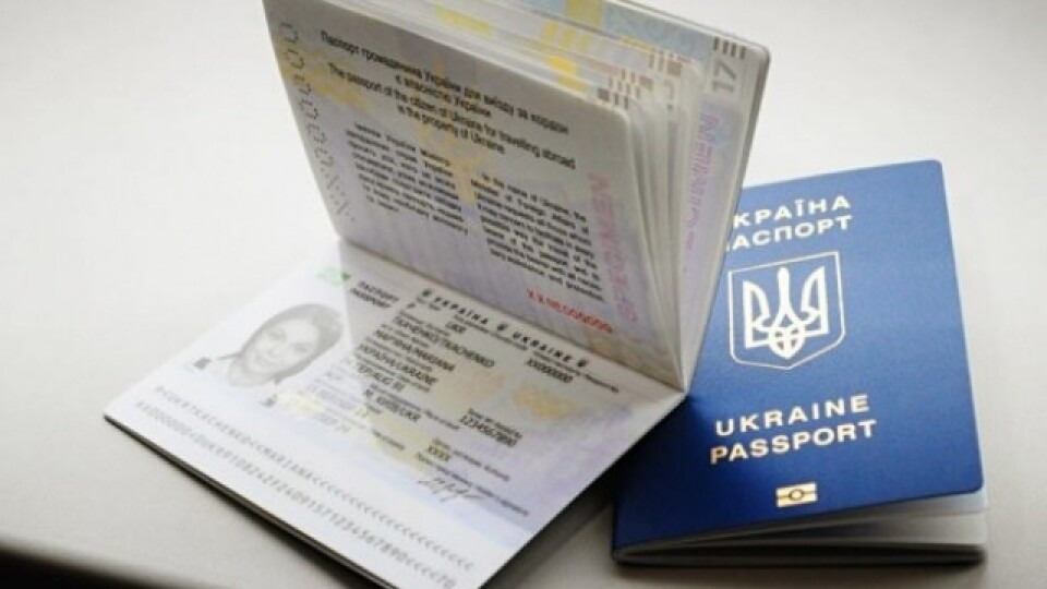Українці їздитимуть до Росії за закордонним паспортом