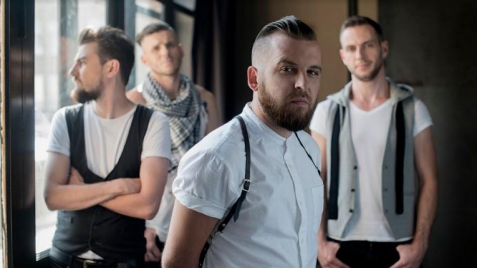 У Луцьку виступить гурт «БЕЗ Обмежень»