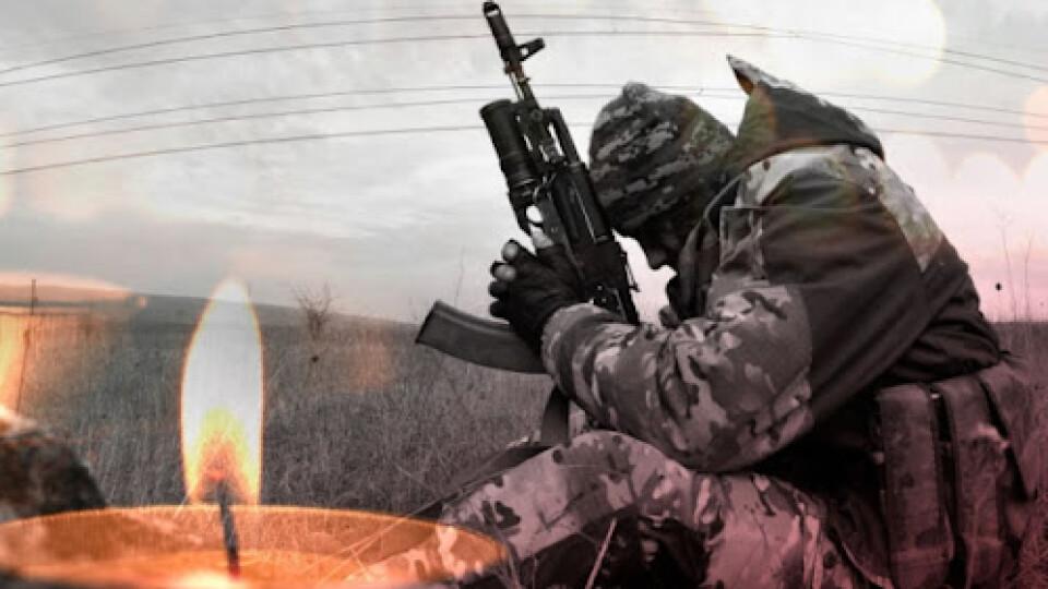 На Донбасі від обстрілу загинув український військовий