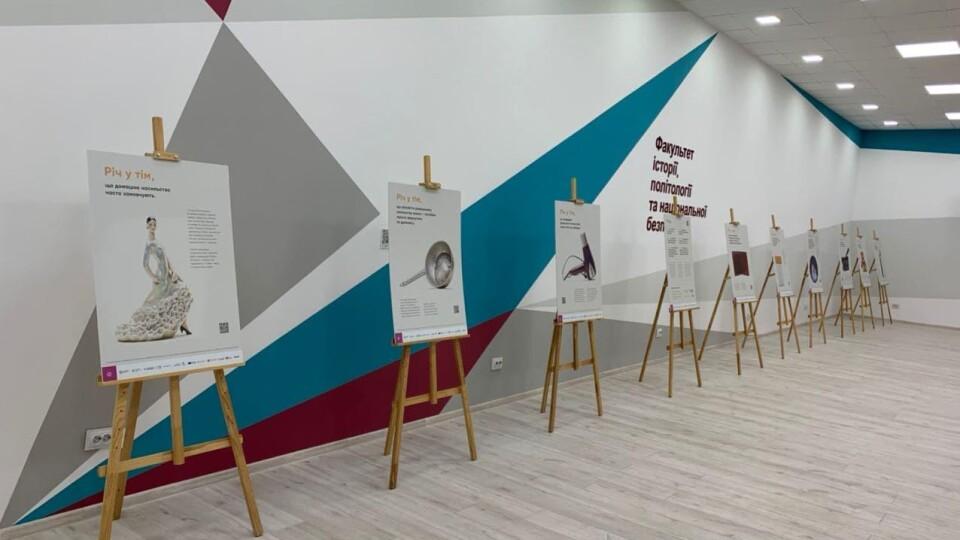 У Луцьку відбудеться виставка про домашнє насильство