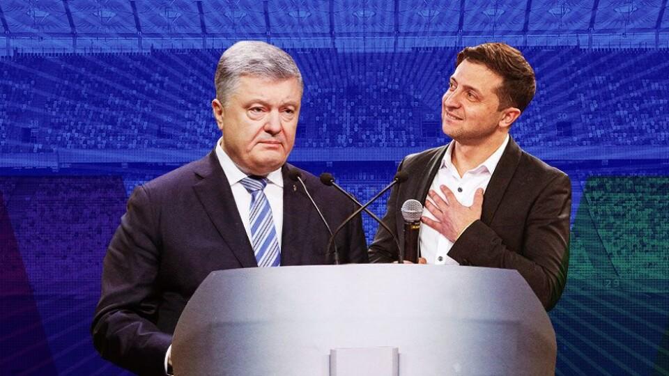 Дебати на Олімпійському. ОНЛАЙН-ТРАНСЛЯЦІЯ