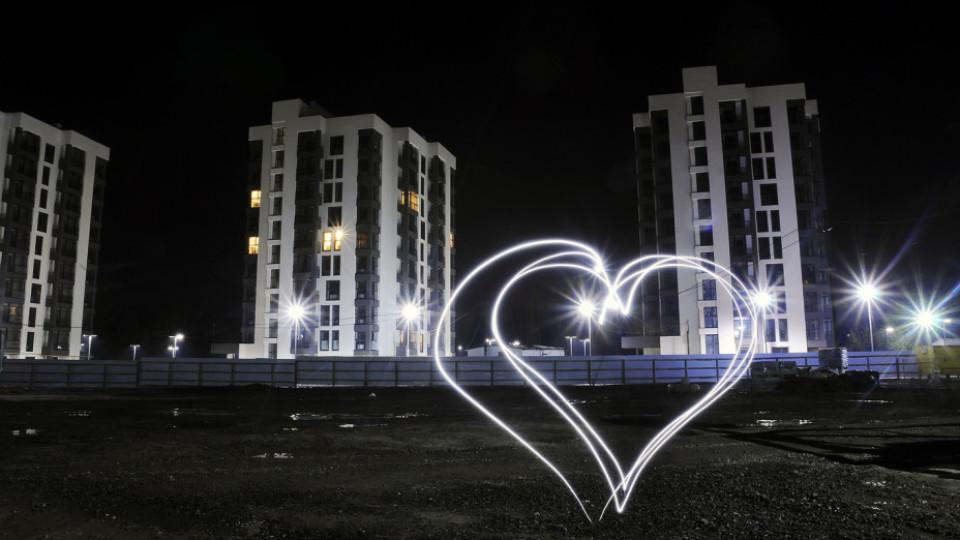 Вечірній Луцьк: фантастичні світлини житлового комплексу «Супернова». ФОТО