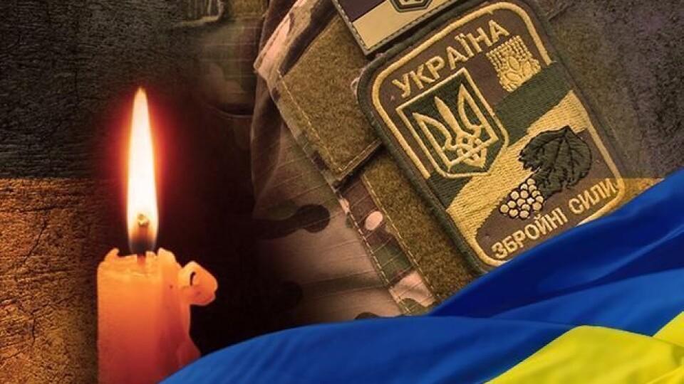 На Донбасі від кулі загинув боєць із Волині
