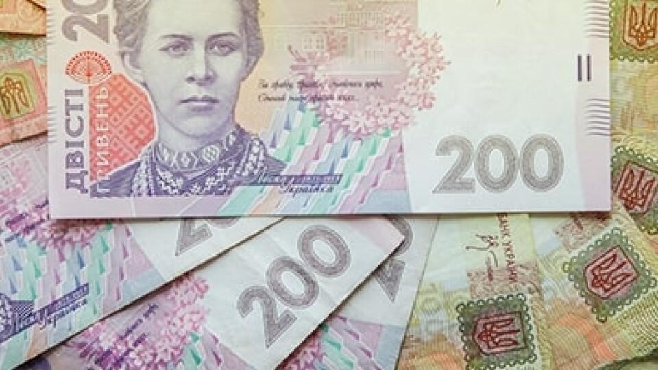 В Україні нові правила грошових переказів. Розповідаємо, що зміниться