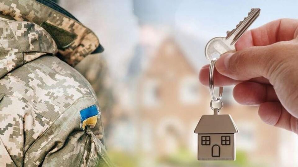 На Волині 42 військовослужбовці отримають квартири