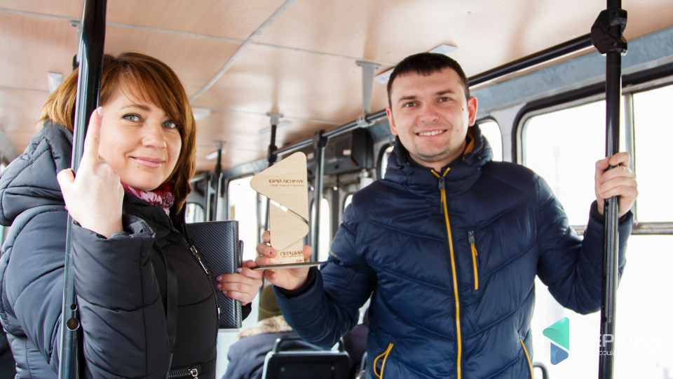 «Перший» привітав героя січня – Юрія Ліснічука