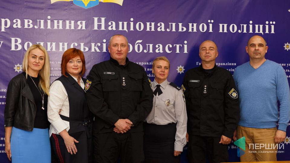 На Волині «Київстар» допомагає шукати зниклих дітей
