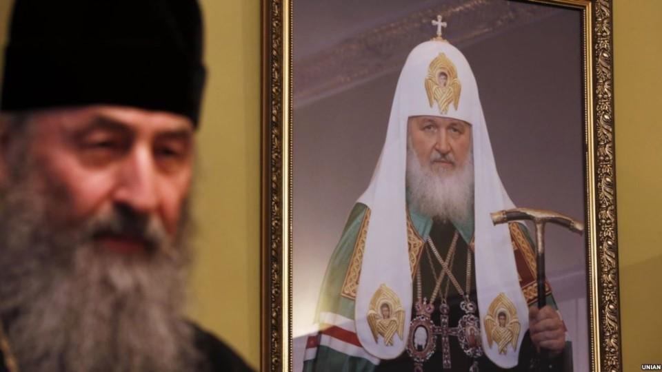 УПЦ Московського патріархату розриває відносини  з Константинополем