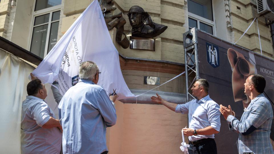 У Києві відкрили барельєф на честь композитора з Волині