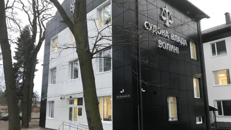 У Ківерцях відкрили нове приміщення суду за 48 мільйонів гривень