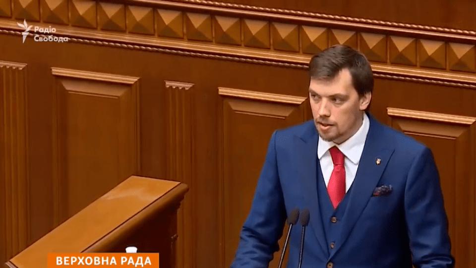 Прем'єр-міністром України став Олексій Гончарук. Що про нього відомо?