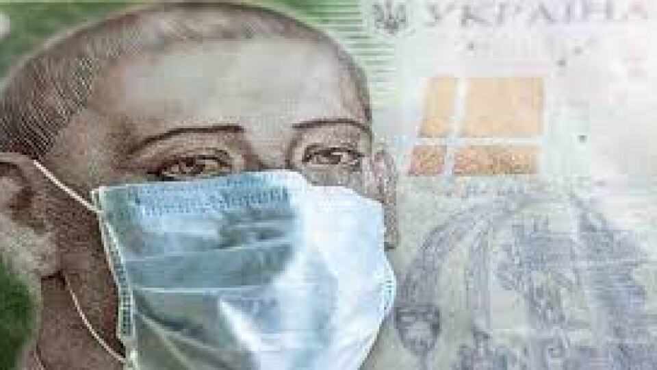 75 тисяч ФОПів і найманих працівників вже отримали «карантинні» гроші