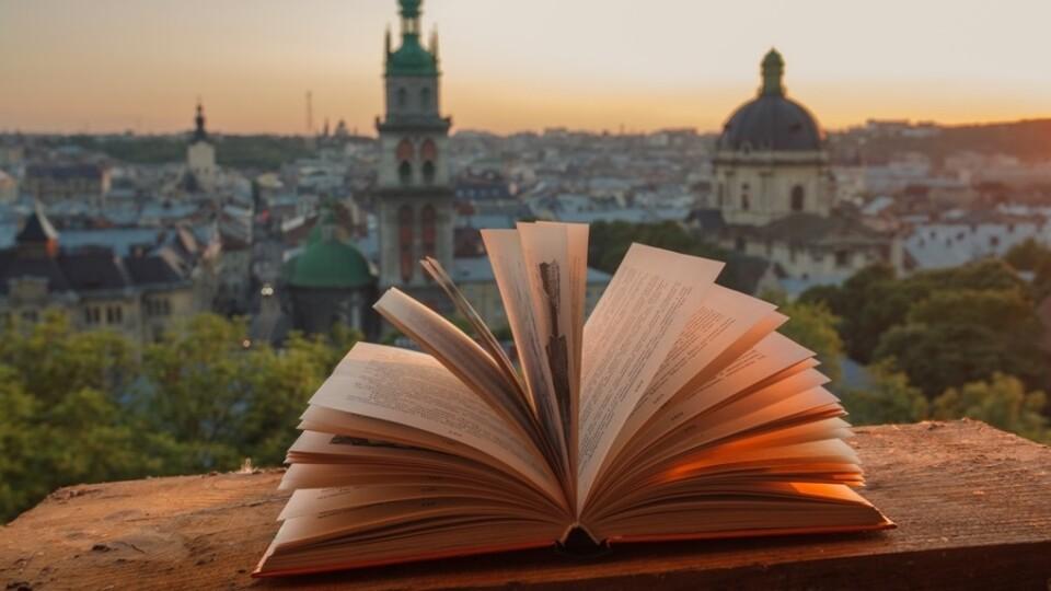 Форум видавців у Львові відбудеться в онлайн-форматі