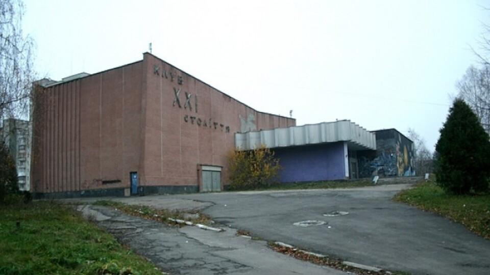 Колишній луцький нічний клуб  «ХХІ століття» готуються продавати