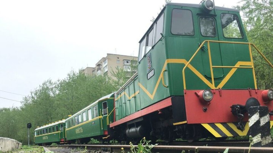 Луцька дитяча залізниця відстоює себе. Влаштують флешмоб-мітинг