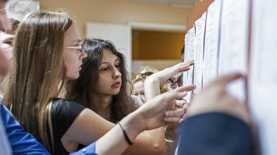 В Україні стартувала реєстрація електронних кабінетів для вступників