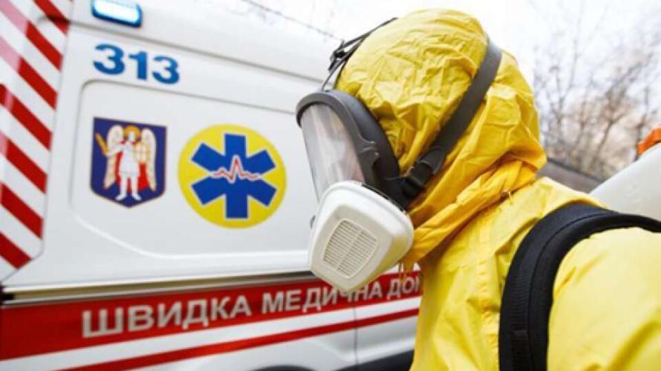 В Україні продовжать режим надзвичайної ситуації