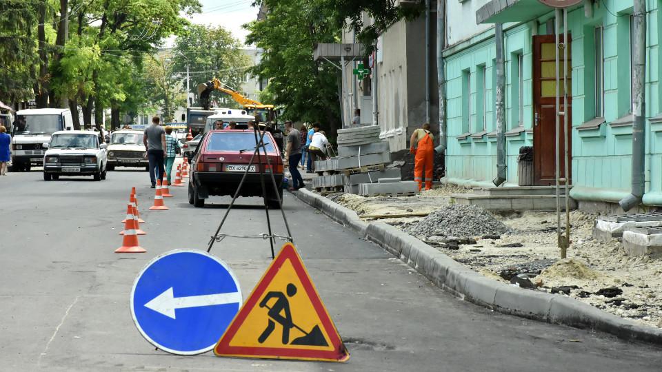 У центрі Луцька відремонтують вулицю за 1,3 мільйона гривень