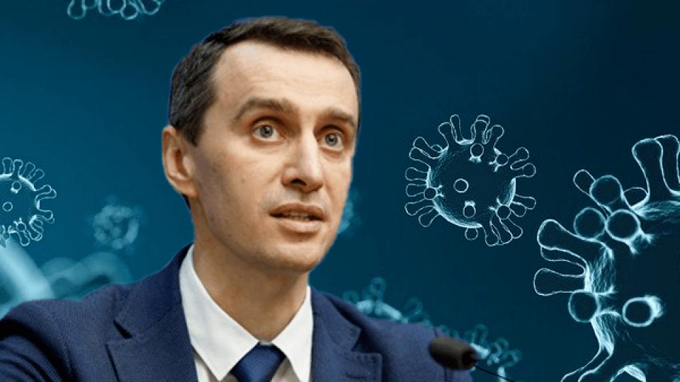Зеленський дав звання заслуженого головному санітарному лікареві Ляшку