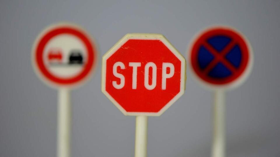 В Україні з'являться нові дорожні знаки. Що зміниться?