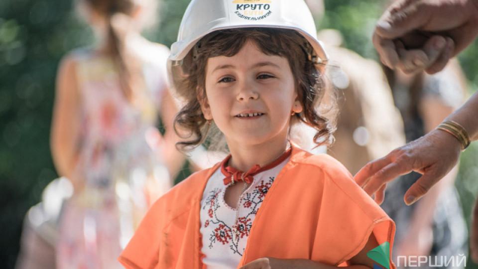 На фестивалі професій у Луцьку працівники «Інвестора» навчатимуть дітей будувати