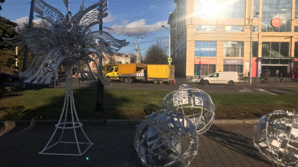 У центрі Луцька – нова новорічна фотозона